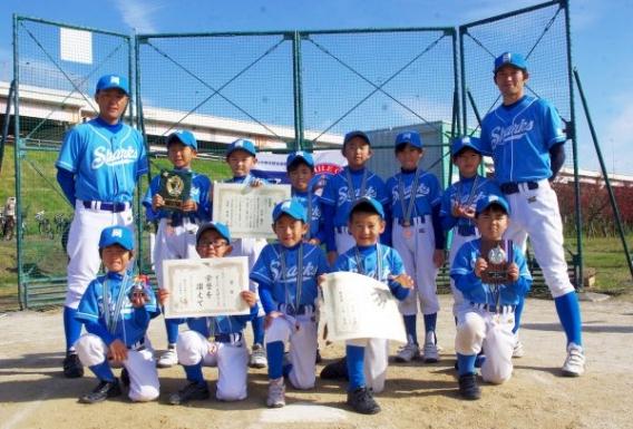 ジュニアスマイルカップ(秋)3位入賞!